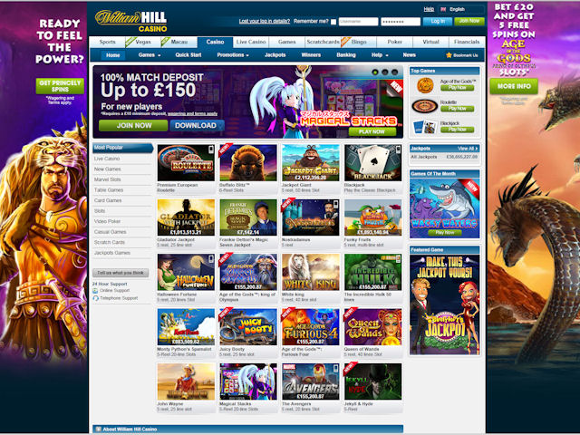 William Hill screenshot 1